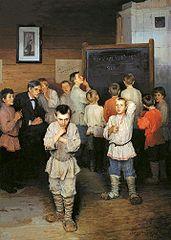 171px-BogdanovBelsky_UstnySchet