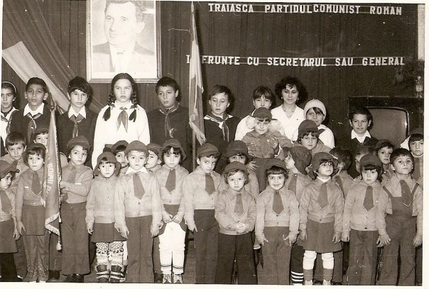 Soimii_Patriei_1983