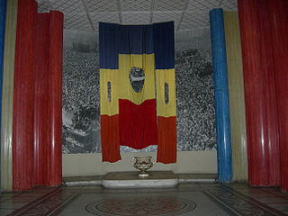 Empty_Romanian_Flags