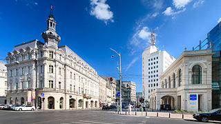 320px-Hotel_Continental_-_Calea_Victoriei