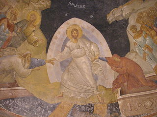 320px-Chora_Church_Constantinople_2007_013